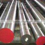 H13 steel price, 1.2344 steel, H13 die steel round bar price for manufacturing hot extrusion die