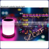 New Capacitive Touch Sensor Smart Colorful Night Lamp Wireless Portable Bluetooth Speaker With LED Light