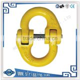 Rigging Fittings Alloy Steel G80 chain connecting link hook