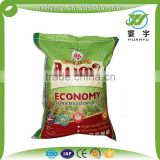 Alibaba Guangxi supplier 100% new polypropylene bopp material rice sacks 25kg manufacturer laminated woven bag