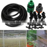 2016 popular Outdoor Garden Misting Device Cooling System for summer agricultural