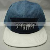 2015 High Quality White PU Flat Brim Denim Camper Cap With 3D Embroidery Logo Leather Strap With Metal Buckle, 5 panel cap