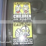 removable bumper stickers