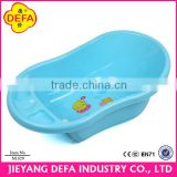 China Wholesale Best Selling Babies Product Plastic Baby Bath Tub Cheap Solid Surface Bathtub Plastic Portable Bathtub