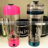 The World's Best 16000rpm Lithium-ion battery Vortex Mixer/ Shaker Bottle Integrated Protein Storage Container