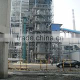 1000kw fluidized bed gasifier