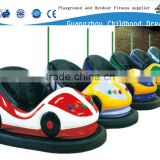 (HD-11202) kids bmw electric car/ electric bumper car/ amusement park electric net bumper car