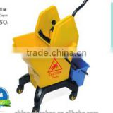 Chaobao Down-press Single Mop Wringer Bucket Trolley