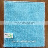 Blue kitchen dishcloth clean towel 100% bamboo Fiber Washing dish Special Tableware tea sets cooking utensils furniture towel