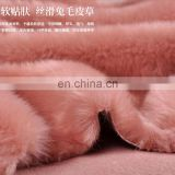 China wholesale faux fur fabric