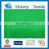 Changshu Vendor Customised Fresh Color Terry Cotton Fabric