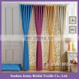 BCK128 new designs curtain rods silk cotton fabric colorful window curtain
