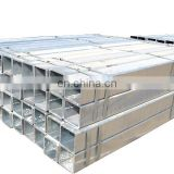 LOWEST PRICE SQUARE HOLLOW SECTION GI GALVANIZED STEEL TUBE OR PIPE