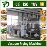 150KG/H automatic banana chips vacuum frying dehydration machine