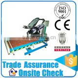 Automatic Baby Carriage Brake Performance Test Instrument