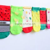 High Quality China Custom Socks Manufacturer,Design Your Own Socks Wholesale