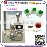 full automatic price tea packing machine, paper full automatic tea bag packaging machine