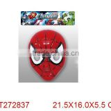 Factory wholesale ordinary Super Heroes Spider-Man mask kids toys masks for party,festive and pretend games