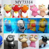 Small rubber pop eye animal toy squeezze animal for kids keychain animal toy