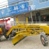 Full Hydraulic Operated Land Grader(wheeled tractor front mounted type)                                                                         Quality Choice