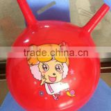 25 CM INFLATABLE HORNS BALL tous SW9100132