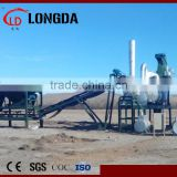 Hot selling asphalt drum mix plant with coal burner or oild burner for road construction