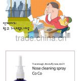 Nose cleaning spray 100ml / Stuffy nose / sneeze /adult nose cleaner/baby nose cleaner