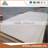 1220*2440mm low price natural full birch plywood