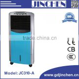 Jinchen House Use Remote Air Cooler With 100% Copper Material Motor