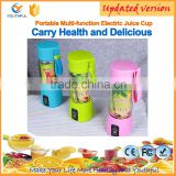 Made in China portable travel small fruit juicer blender for juice extractor and baby food processor