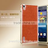 Luxury Leather skin Aluminum Bumper For Huawei P7
