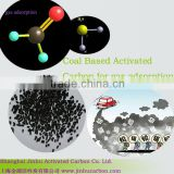 Activated carbon for Air Conditioner media
