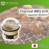 Mini Charcoal Grill Shichirin Japanese Classic Style Cooking Tool