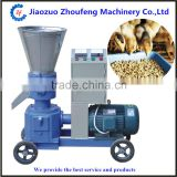 Energy Saving Good Quality Biomass Wood Animal Feed Pellet Making Machine Price(Whatsapp:008613782839261)