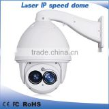 Waterproof high speed high laser camera high laser distance dome camera laser IP PTZ camera