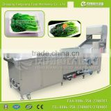 PT-2000 Commercial vegetable and fruit fresh machine,leaf vegetable blanching machine ,vegetable scalding machine