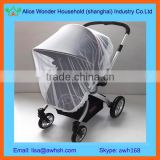 Baby carriage mosquito net / Baby stroller mosquito net