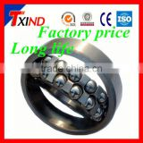 hot sale low friction 2304 2rs self-aligning ball bearing