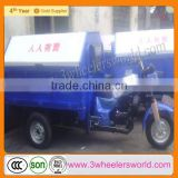 200cc water cooled gas power wheel garbage truck,garbage can cleaning truck,sanitation vehicle for sale