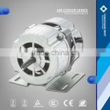 China wholesale market Aluminum Wire 150W Air Cooler Motor