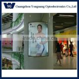 Shopping mall and supermarket display products for columns, curved aluminum led poster billboard