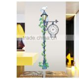 Street lamp wall sticker clock