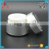 wholesale cosmetic hand aluminum cream jar 25ml