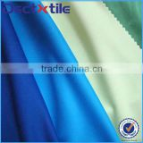 Made in china Plain type woven interlining fabric for suit jacket                                                                         Quality Choice