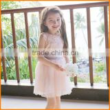 The new summer kids children sleeveless Princess Dress Sey backless girls skirts Guangdong wholesale 63E68