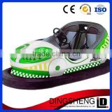 Hot sale electric battery bumper cars for kids in China