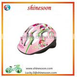 2015 kids girl boy childrens bicycle bike cycle skater adjustable helmet