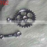 bicycle freewheel crank