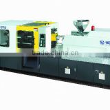 Injection Moulding Machine / Injection Blow Molding Machine / Injectiong Molding Machine