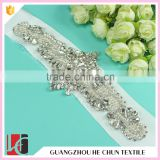 HC-11-1 Hechun Decorative Wedding Gown Blind Bead Crystal Applique Trim